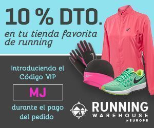 Tienda Oficial Running Warehouse